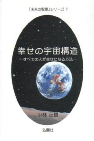Book017320