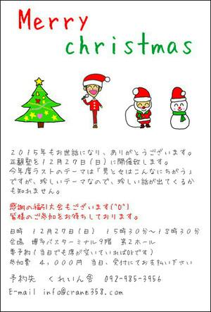 Christmas001
